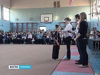 В Воронеже завершилось первенство области по ушу