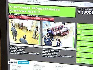 В Воронеже завершился монтаж всех веб-камер на избирательных участках