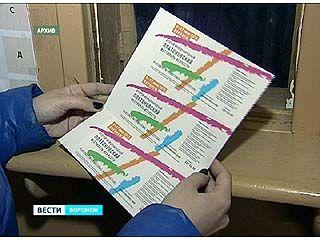 В воронежских кассах появились билеты на Платоновский фестиваль
