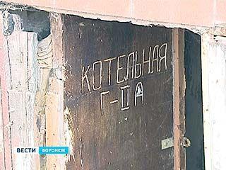 В Воронежских школах ликвидируют подвальные котельные