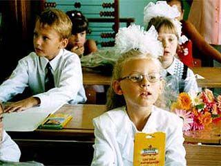 В воронежских школах начался набор в первые классы