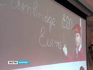 В Воронежских школах появятся Кембриджские Центры