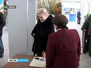 В Воронежском аэропорту сняли ограничения на провоз жидкостей в ручной клади