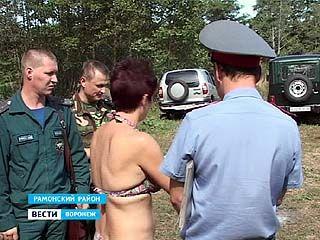 В Воронежском биосферном заповеднике продолжают штрафовать нарушителей