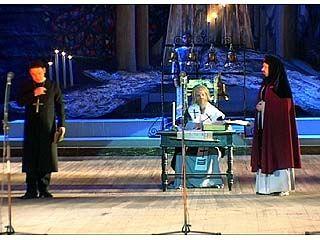 В воронежском драмтеатре прошло театрализованное представление