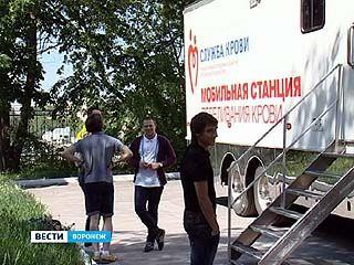 В Воронежском государственном университете прошёл день донора