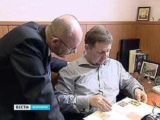 В Воронежском госуниверситете будут обучать истории православной церкви