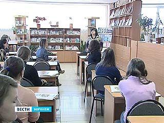 В Воронежском институте высоких технологий прошёл День открытых дверей