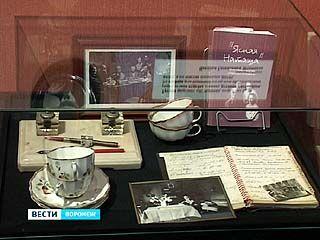 В Воронежском областном литературном музее открылась новая выставка