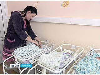 В Воронежском перинатальном центре родилась тройня