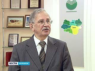 В Воронежском регионе создано головное отделение Сбербанка России