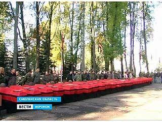 В Воронежском регионе захоронили останки солдат из Ельни Смоленской области