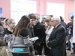 В Воронежском строительном университете прошла ярмарка вакансий