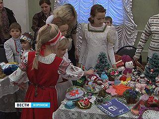 В Воронежском театре оперы и балета стартовал благотворительный марафон