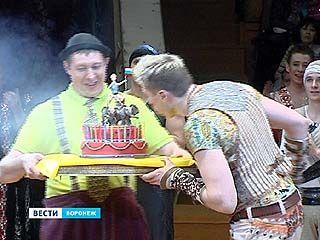 В Воронежском цирке отмечали День Рождения!