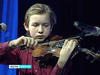 В Воронежском ТЮЗе состоялся благотворительный концерт