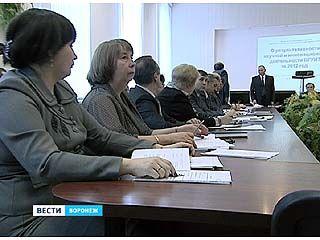 В Воронежском университете инженерных технологий начинает работу Центр Компетенции