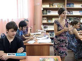 В Воронежской библиотеке ╧20 будут давать уроки борьбы со стрессом