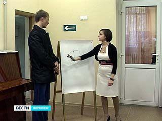 В Воронежской библиотеке ╧20 начались уроки борьбы с волнением