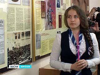 В Воронежской гимназии имени Платонова открылся музей избирательного права