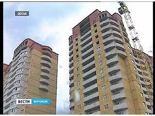 В Воронежской области будут строить жилье эконом-класса