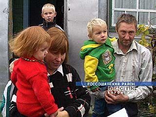 В Воронежской области идет выдача жилищных сертификатов