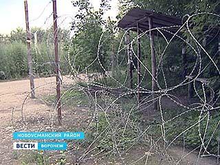 В Воронежской области колючая проволока - лучший способ от несанкционированных свалок