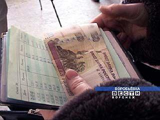 В Воронежской области началось погашение задолженности по детским пособиям