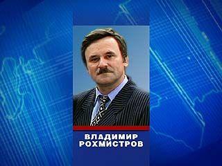 В Воронежской области надо внедрять программу развития конкуренции