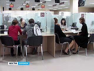 В Воронежской области откроются ещё 10 новых многофункциональных центров