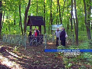 В Воронежской области пополнится список уникальных природных объектов