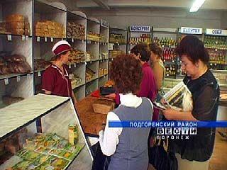 В Воронежской области повышается уровень торговой культуры