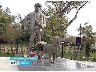 В Воронежской области появился первый памятник леснику