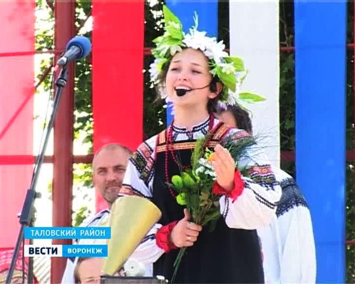 В Воронежской области прошёл фестиваль «На родине Пятницкого»