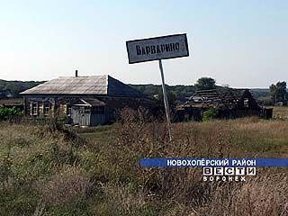 В Воронежской области сократится количество муниципальных образований