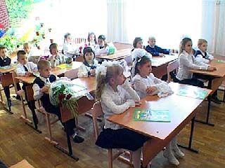 В Воронежской области становится больше первоклассников
