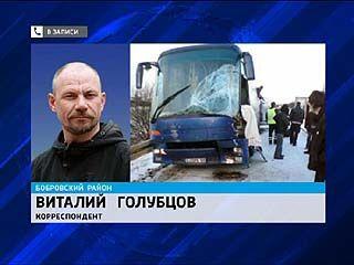 В Воронежской области в аварию попал рейсовый автобус