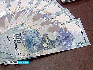 В Воронежской области в оборот выходит олимпийская сторублевая банкнота