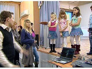 В Воронежской области выделят 54 млн. руб. на психическое здоровье детей