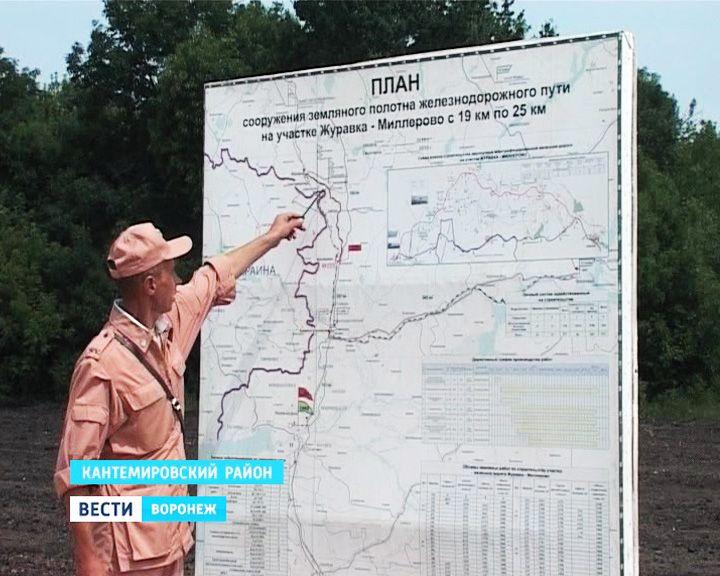 В Воронежской области железную дорогу в обход Украины построят раньше намеченного срока
