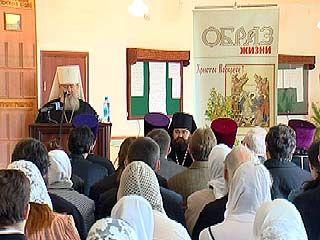 В Воронежской семинарии состоялось открытие православного журнала