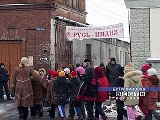 В Воронежскую область прибыла кочующая выставка
