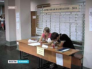 В ВУЗах Воронежа завершился первый этап приёмной кампании