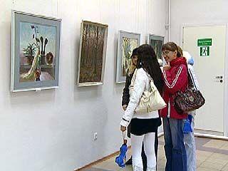 В Выставочном зале на Пушкинской откроется новая экспозиция