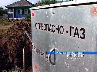 В Юнаково срываются сроки введения в строй газопровода