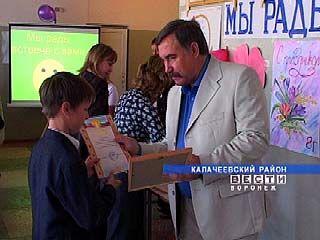 В Заброденской школе чествовали лауреатов конкурса