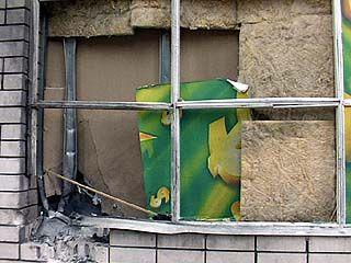 В зале игровых автоматов прогремел взрыв