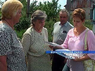 """В защиту колхоза """"Родина"""" выступила инициативная группа"""