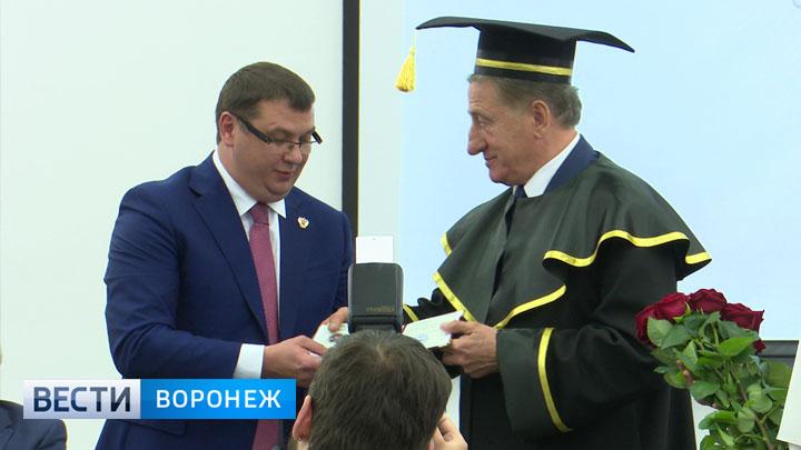 Сенатор от Воронежской области стал «Почётным профессором»