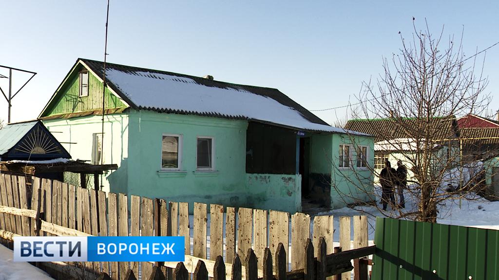 Под Воронежем администрация села поможет родным семьи, отравившейся угарным газом